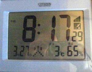 3°C at 8:17