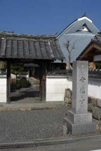 jotokuji