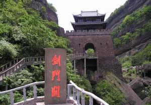 Sword-Gate-Pass (劍門關) in Sichuan Province