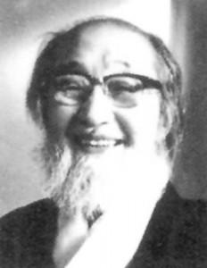 Hisamatsu Shin'ichi (1889-1980)