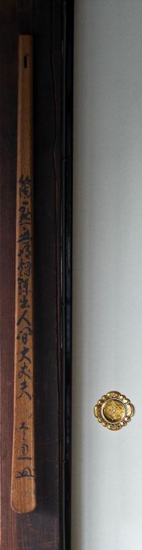 Keisaku