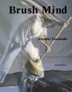"Cover of ""Brush Mind"""